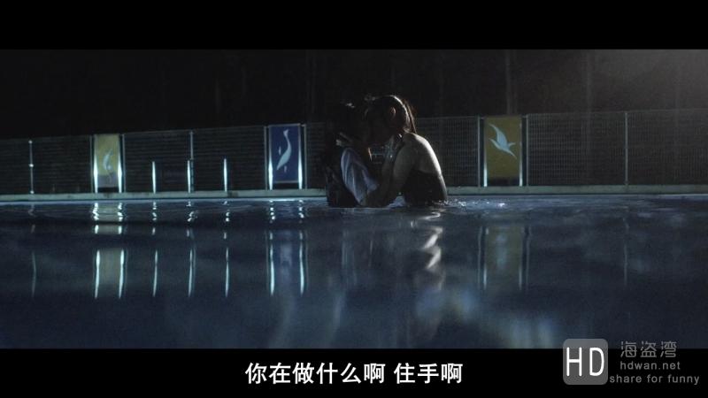 [2014][日本][喜剧][思春期游戏][720P-1.6G/1080P-3.7G][日语中字]
