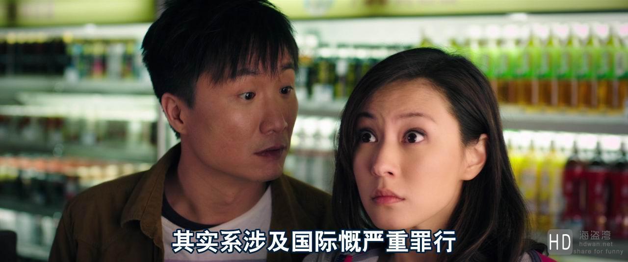[2014][香港][剧情][奇缘灰姑娘][BD-MKV/2G][国粤双语中字]