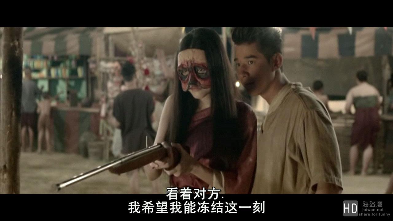 [2013][泰国][恐怖][鬼夫/吓鬼阿嫂/凄厉人妻][HD-RMVB/1.05GB][中字][高清720P版]