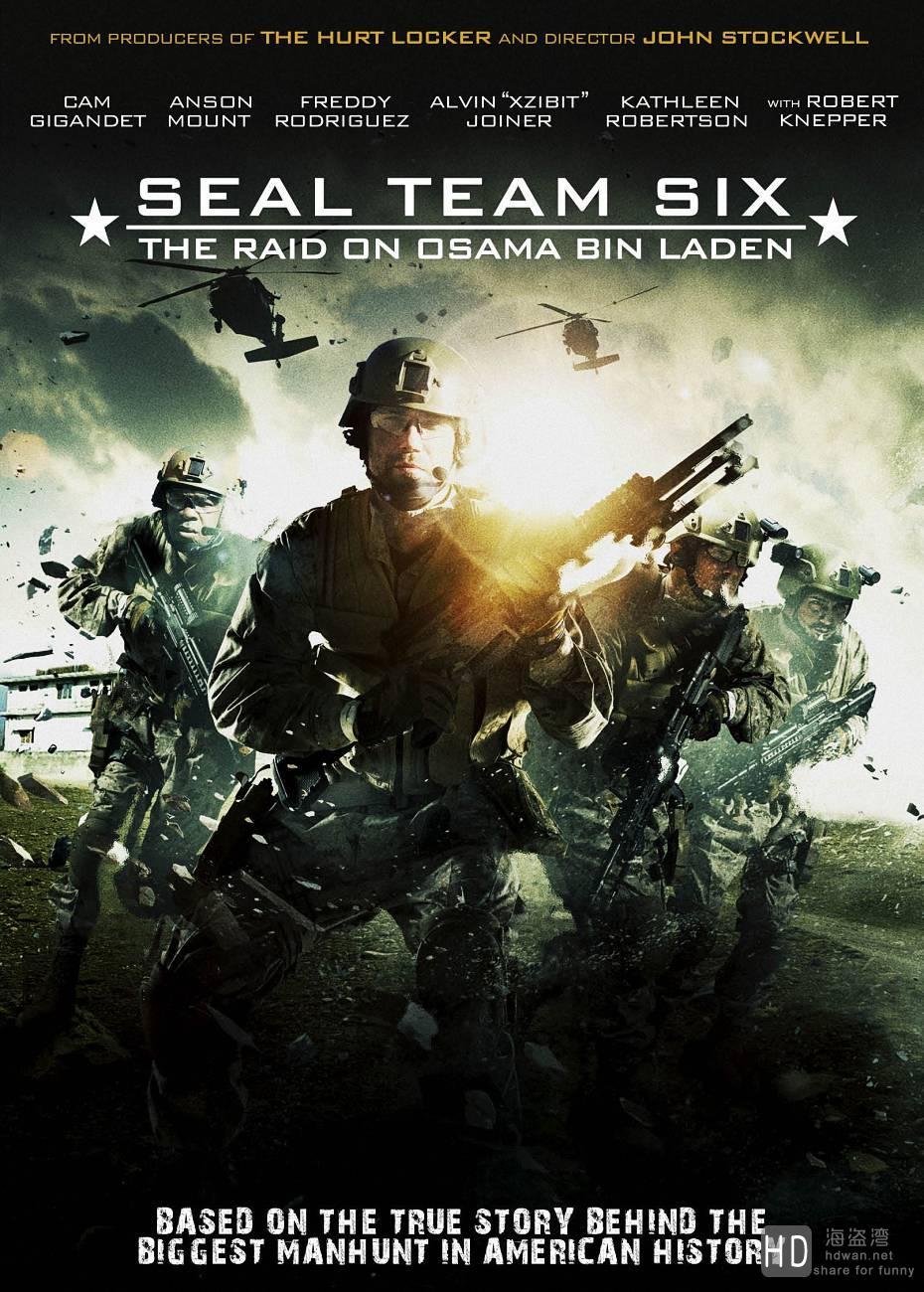 [2012][美国][动作][海豹六队:突袭乌萨马本拉登][720P-1.03GB/HD1280-974MB][中字]