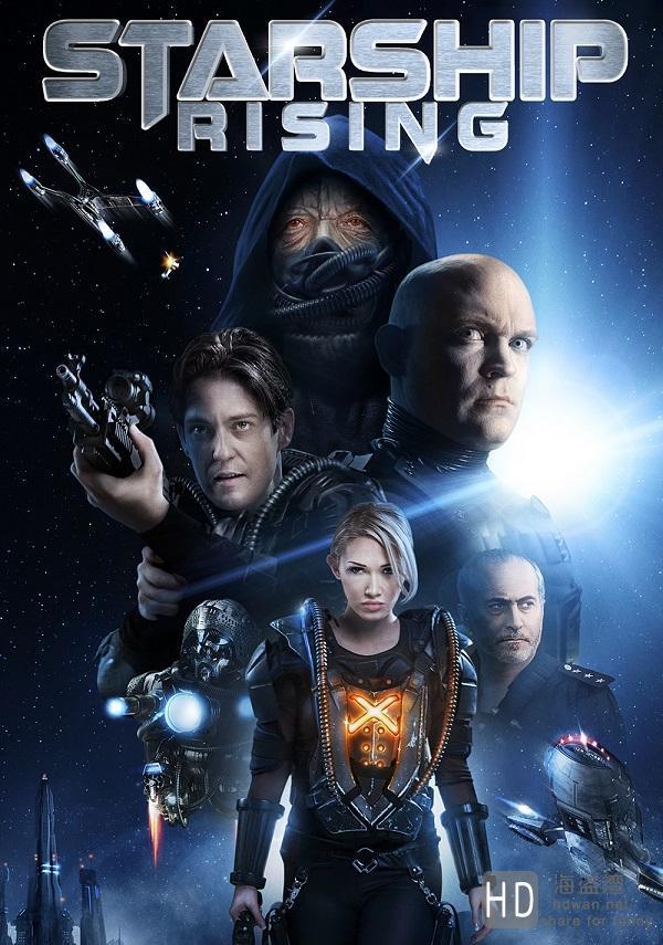 [宇宙逃亡者 Starship Rising][2014][美国][科幻][mkv/4.36g/6.55g][英语外挂]