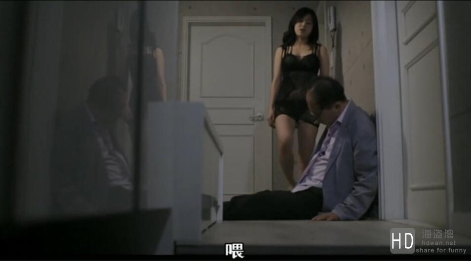 [花样女鬼 꽃보다처녀귀신][2015][韩国][中文字幕]