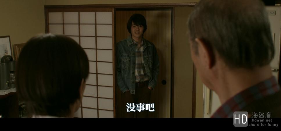 [纸之月][2014][日本][犯罪][720P/1080P][内封中字][高清蓝光]