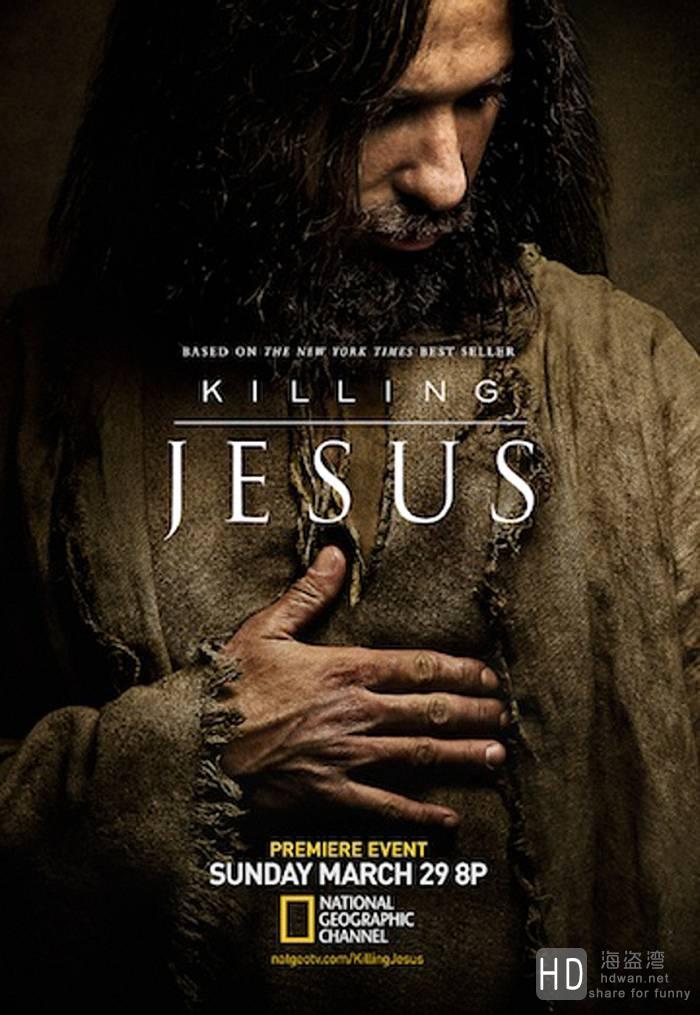 [杀死耶稣][2015][欧美][历史][BD-MP4/2.53G][外挂简繁字幕][1080P]
