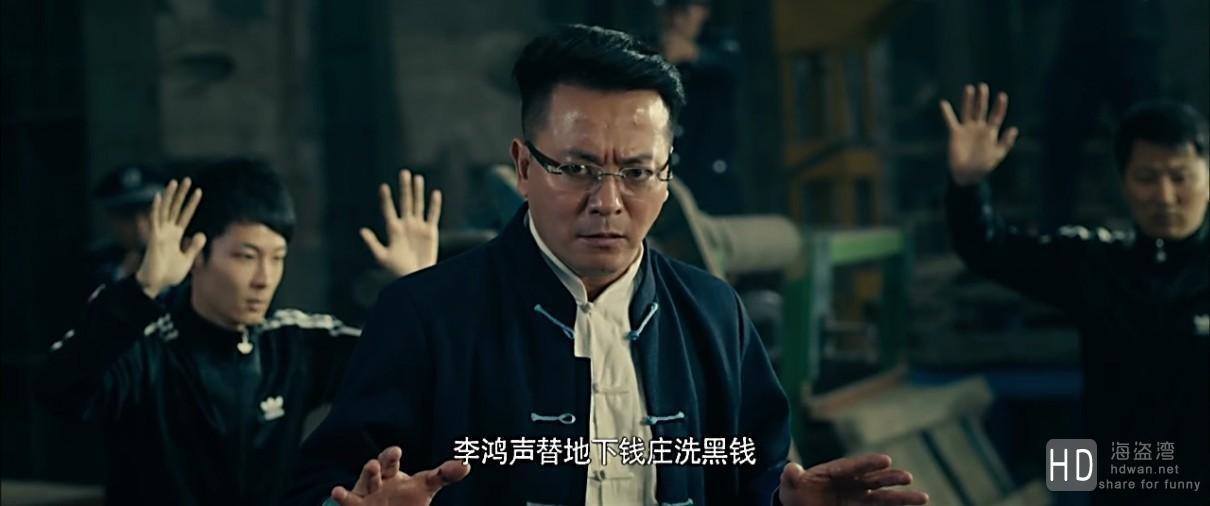 [悬战] [国产][2015][动作/犯罪][国语中字][HD720P-MP4/880MB]