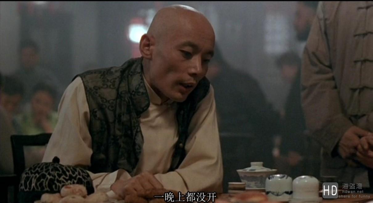 [活着][1994][大陆][剧情][HDRip-MKV/2.44G][国语中字][720P]