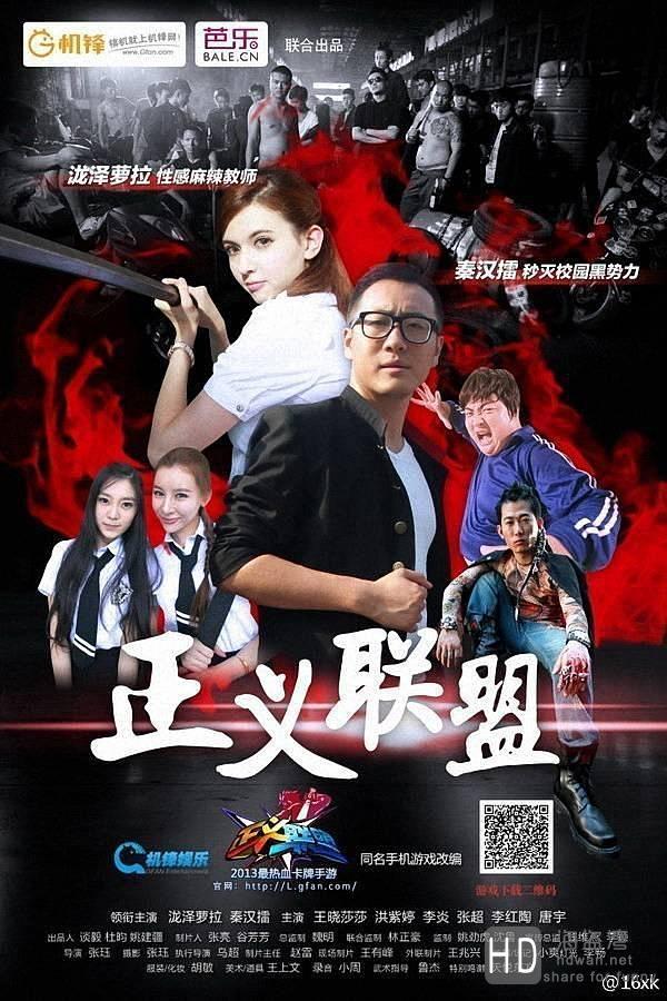 [日本明星在中国拍的电影合集][大陆] [合集][高清][国语中字]