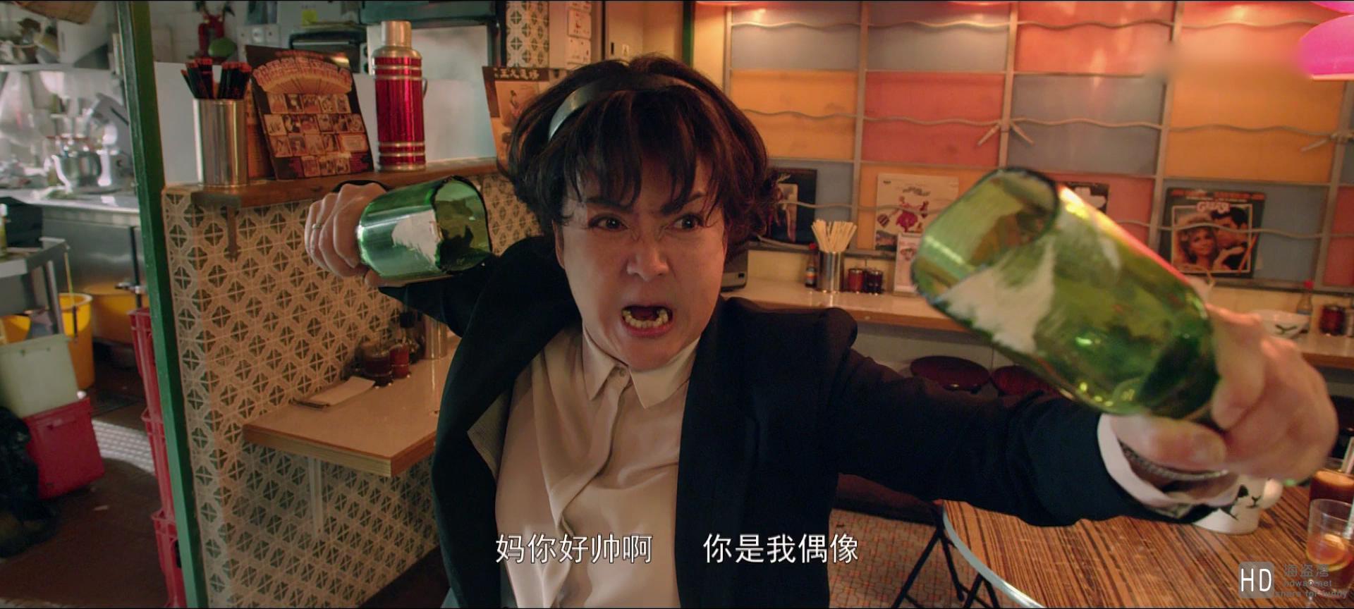 [妈咪侠/媽咪俠][2015] [香港] [喜剧] [WEB-MKV/2.11G][国语中字][1080P]
