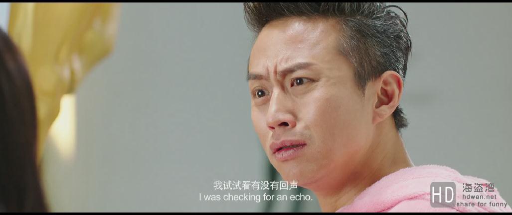 [分手大师][2014][大陆][喜剧][HD-MP4/1.9G][国语中字]