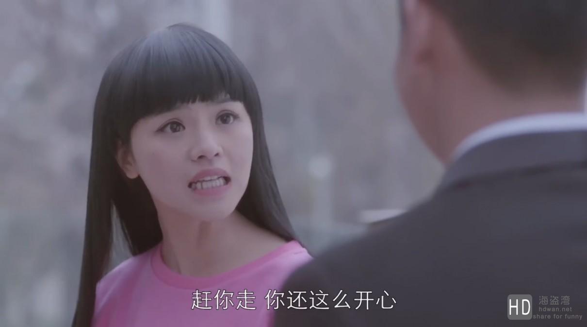 [女神时代][2015][大陆][爱情][HD-MKV/467MB][国语中字][720P][清晰无水印]
