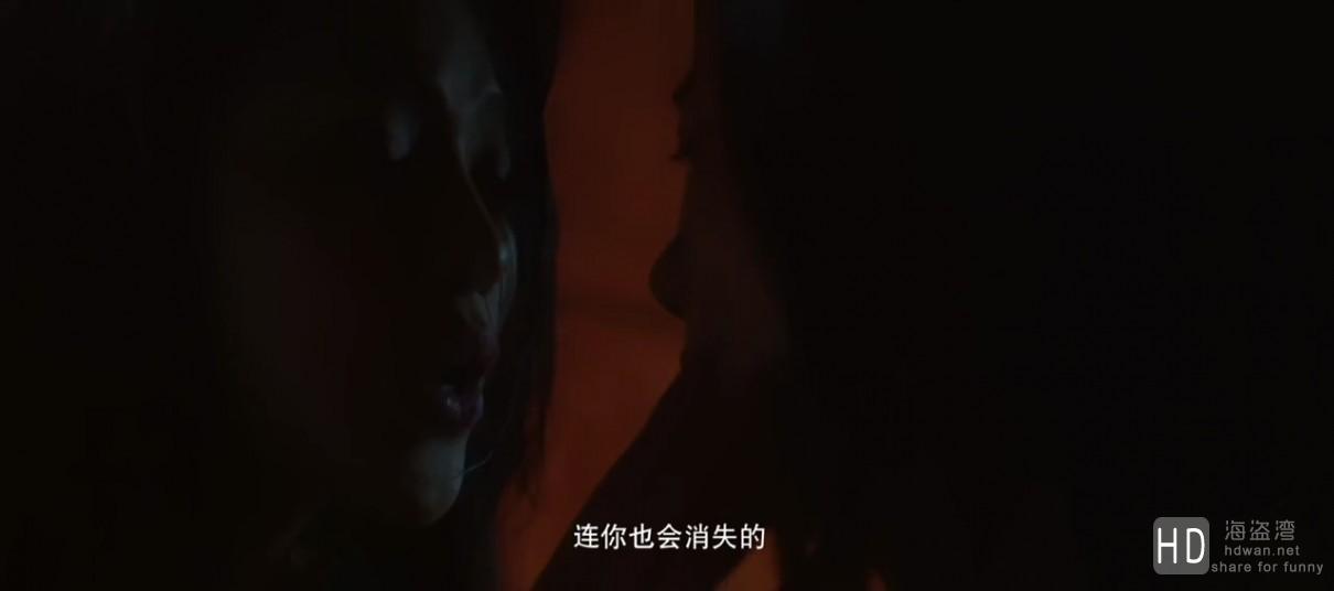 [封门诡影][2015][大陆][悬疑][国语中字][720P/1080P][清晰无水印]