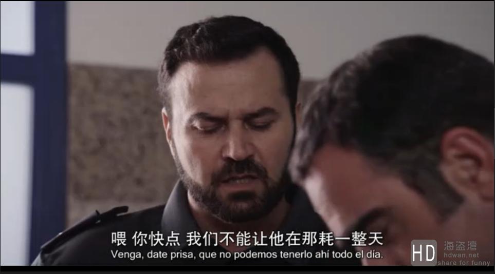 [海上毒战][2014][欧美][动作][720P][中西双字]