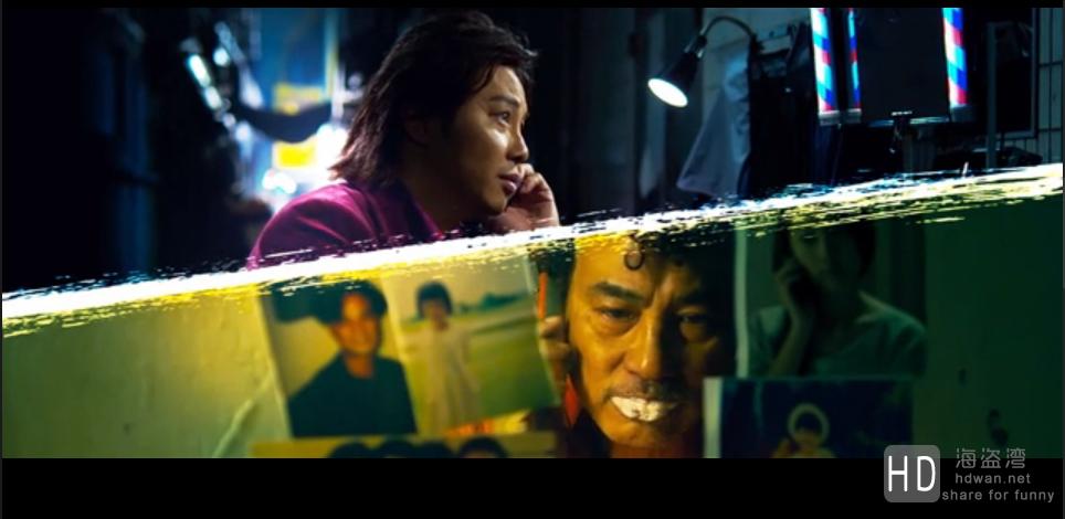 [冲锋车][2015][香港][动作][国粤双语][720P][古巨基任达华吴镇宇]冲锋车[BD-MP4-2.1G][国粤双语][中文字幕]