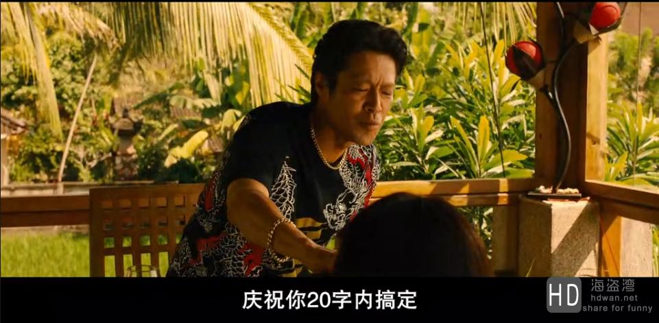 [神在巴厘岛/富豪哥教你的事][2014][日本][喜剧][蓝光720P/1080P][日语中字]