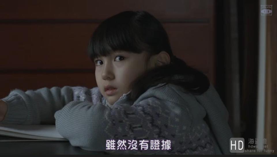 [小森林 冬春篇][2015][日本][剧情][BD-MP4/1.42G][日语中字][720P]