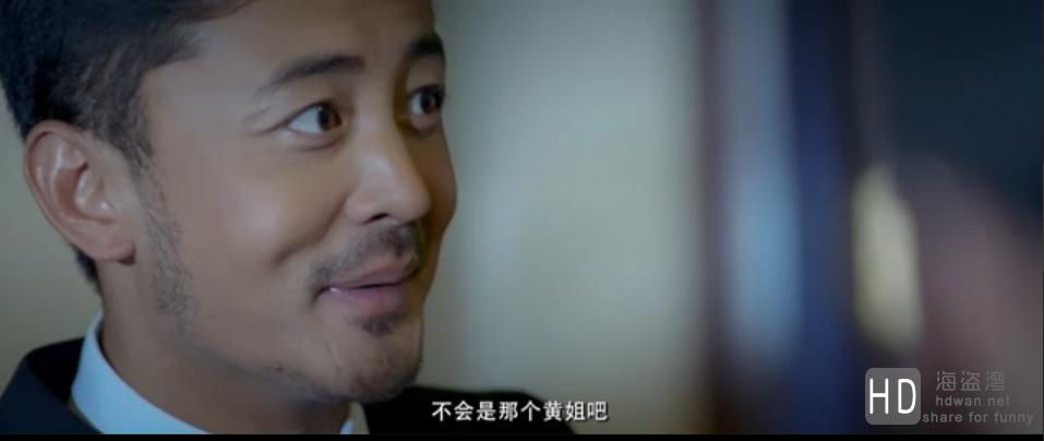 [再见我们的十年][2015][大陆][爱情][HD-MP4/1.6G][1080P更新]