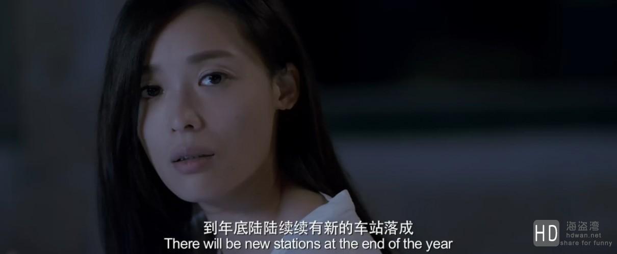[点对点][2015][香港][剧情][HD-MKV/635MB][国语中英双字][720P]