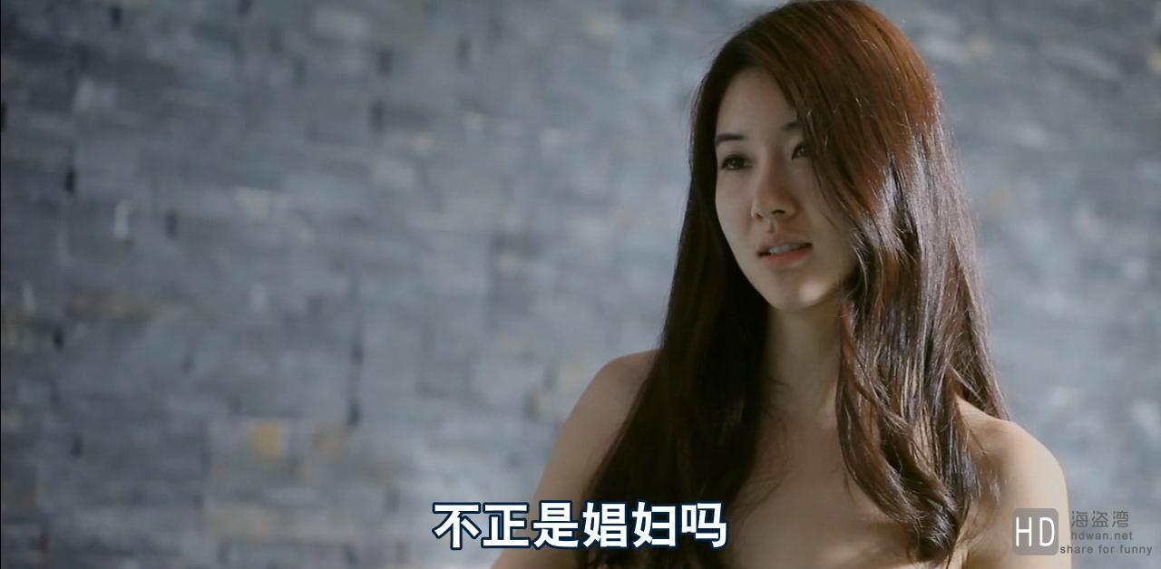 [90分钟][2012][韩国][剧情][HDTV-MKV/2.5G][中字]