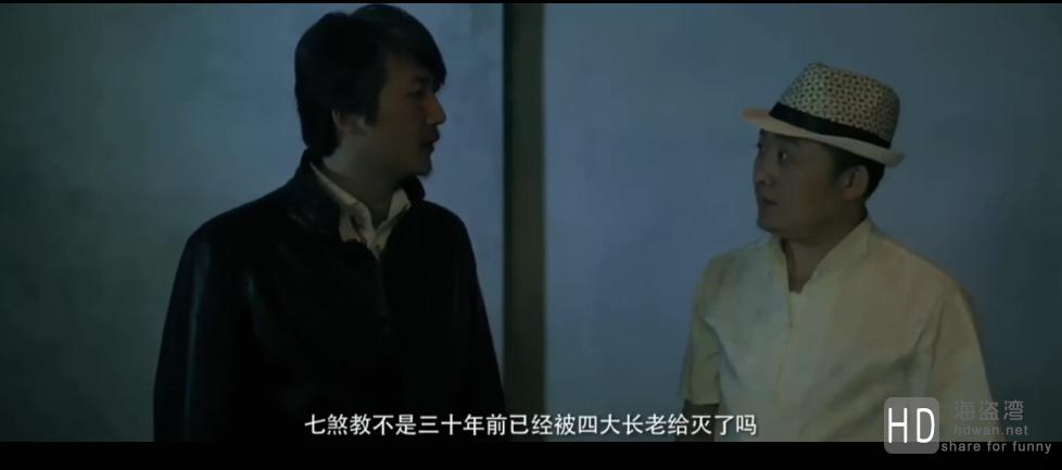 [道士降魔][2015][大陆][恐怖][HD-MP4/486MB][国语中字][720P高清版]