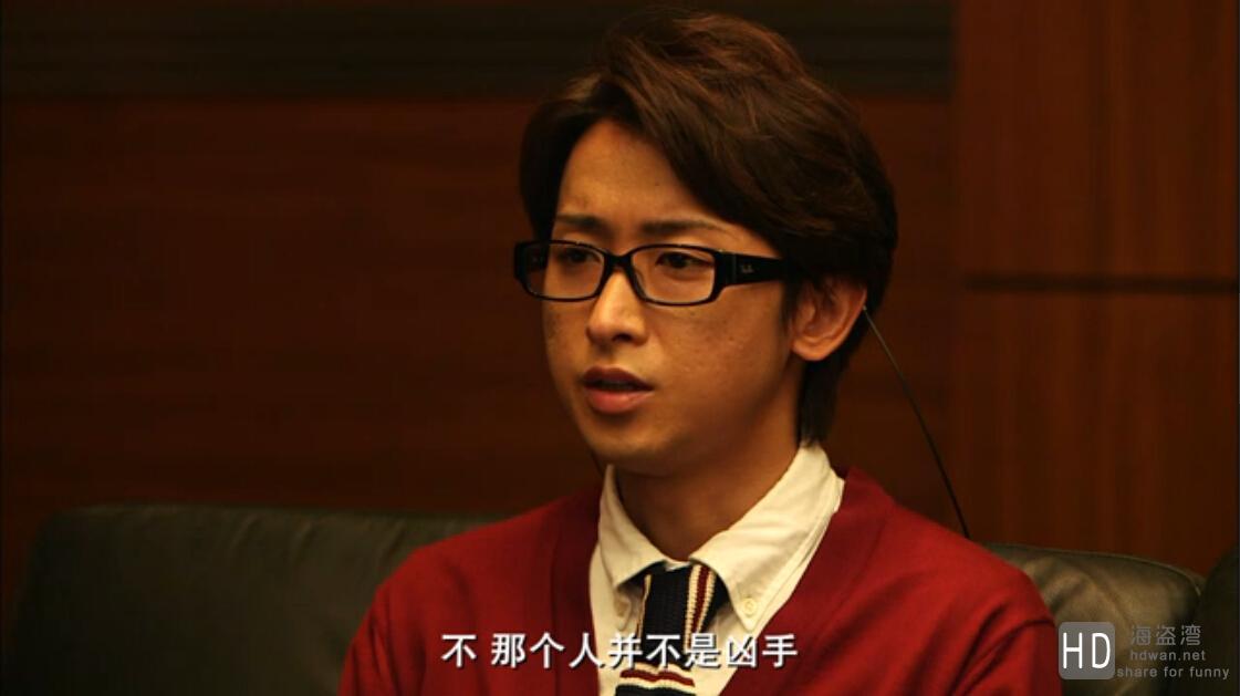 [上锁的房间SP][2014][日本][剧情][720P/1080P][日语中字]
