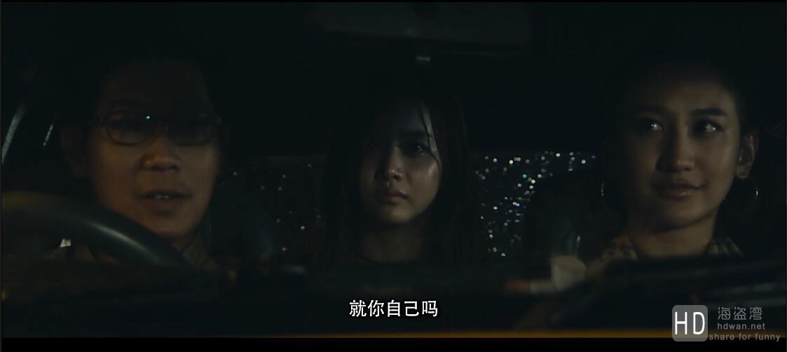 [夺命旅行/夺面旅行/豹女之夺命之旅][2015][大陆][惊悚][HD-MP4/1.8G][国语中字][1080P]