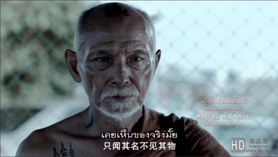 [尸油 3D][2015][泰国][恐怖][HD-MP4/1.5G][泰语中字][720P]