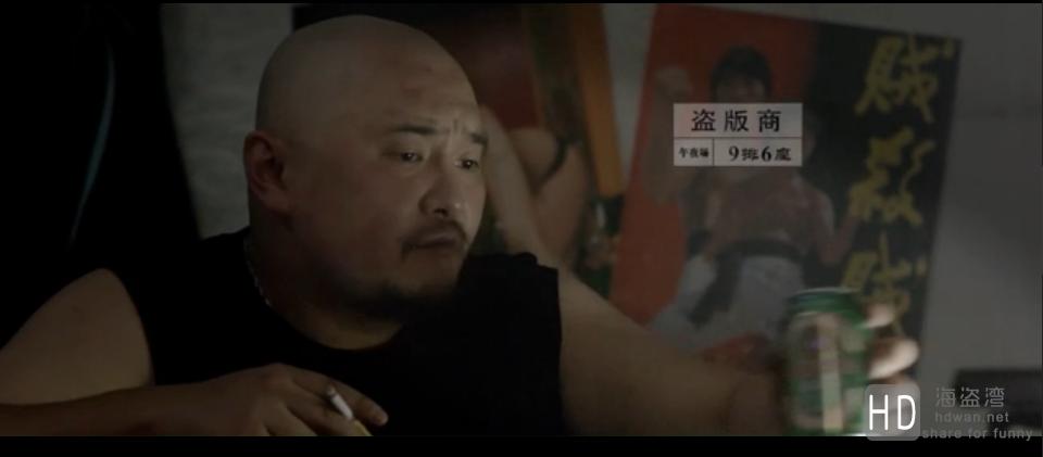 [惊魂电影院][2015][大陆][惊悚][720P/1080P][国语中字]