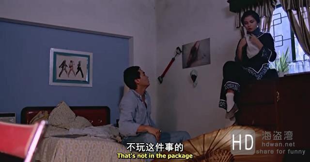 [我爱神仙遮][1984][香港][奇幻][DVD-MKV/359MB][国粤双语][经典怀旧]