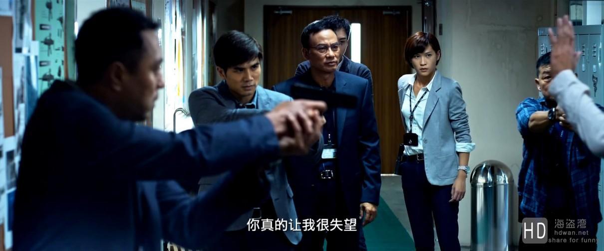 [谜城][2015][香港][犯罪][720P][国语中字][清晰版更新]