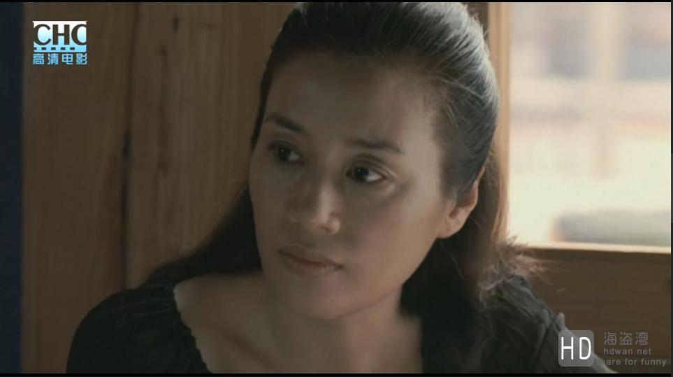 [桃花运][2008][中国][喜剧][HD-R/930M][国语中字]