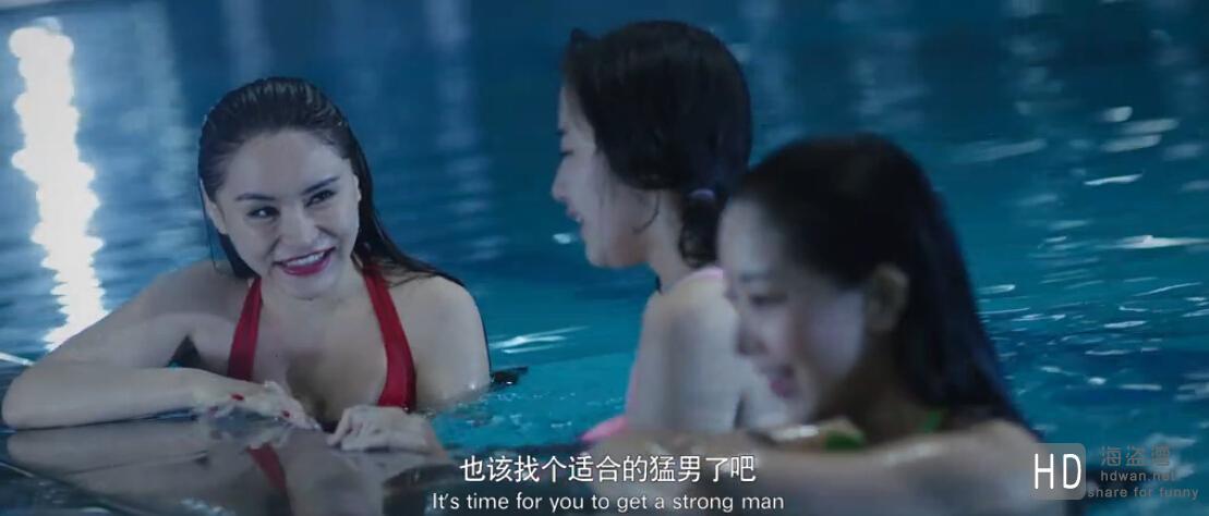 [恐怖游泳馆][2015][大陆][惊悚][1080P/MP4/1.82G/国语中字]