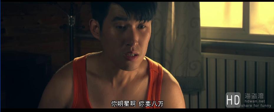 [一夜四十万][2015][大陆][喜剧][WEB-MKV/1.32GB][国语中字][1080P]
