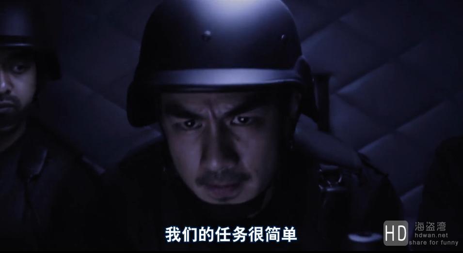 [动作][突袭/全面突袭/突袭:救赎][2011][印美][BD-R/1.8G][中字]