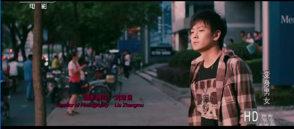 [变身男女][2012][大陆][喜剧][HD-RMVB/891MB][国语][720P]