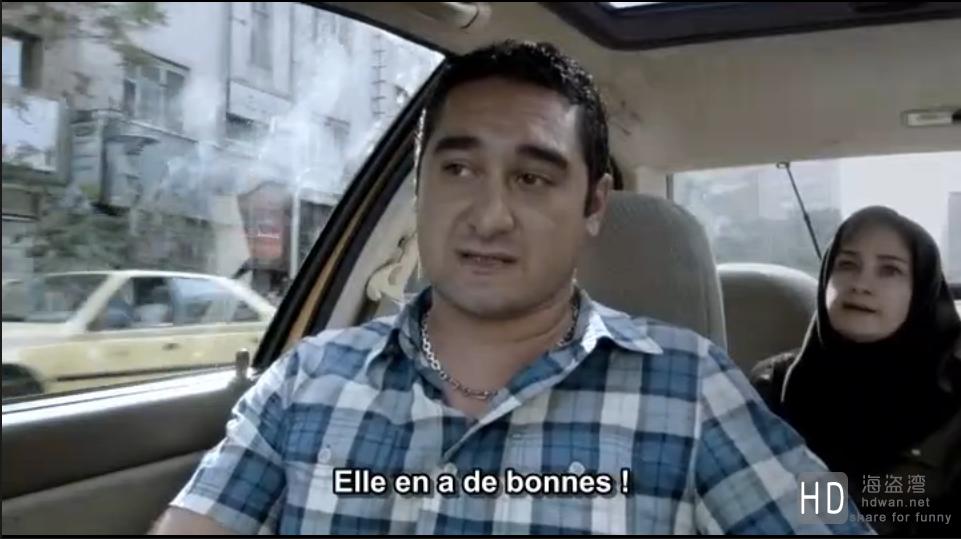 [出租车/伊朗的士笑看人生][2015][伊朗][剧情][DVD-MKV/766MB][外挂简中字幕]
