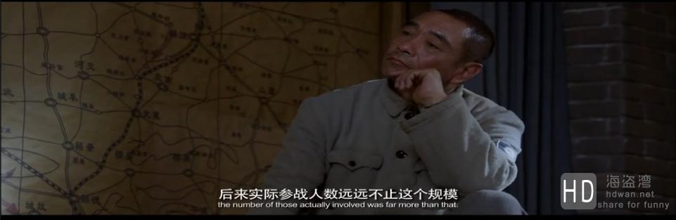 [百团大战][2015][大陆][战争][HD-MKV/675MB][国语/中英字幕][720P]