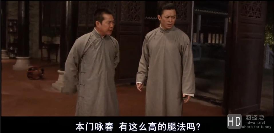 [叶问前传][2010][香港][动作][BluRay.720P/BluRay.108P][国粤双语][720P]