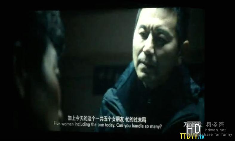 [解救吾先生/最强对手][2015][大陆][犯罪][TS-MP4/1.41GB][国语中字]