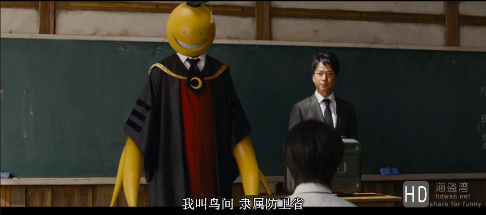 [暗杀教室/暗殺教室][2015][日本][科幻][BD-MKV/2.37GB][日语中字][720P]