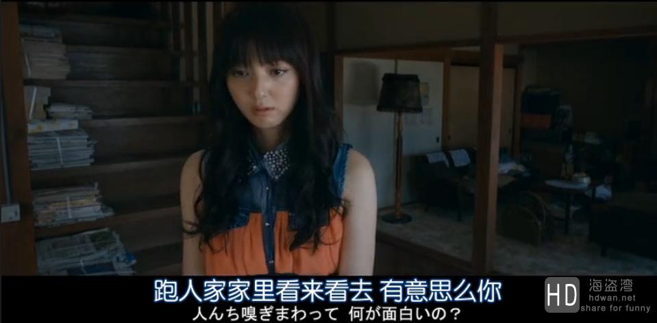 [2015][日本][剧情][宁静咖啡馆之歌/天涯海角待饮香][DVDrip-MP4/327.2M][日语中字][480P]