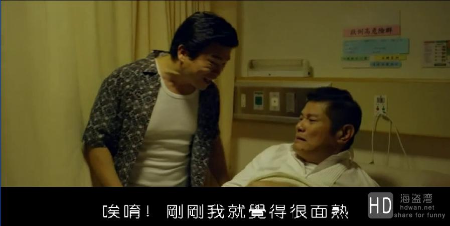 [铁狮玉玲珑2][2015][台湾][剧情][HD-MP4/1G][国语中字][720P]