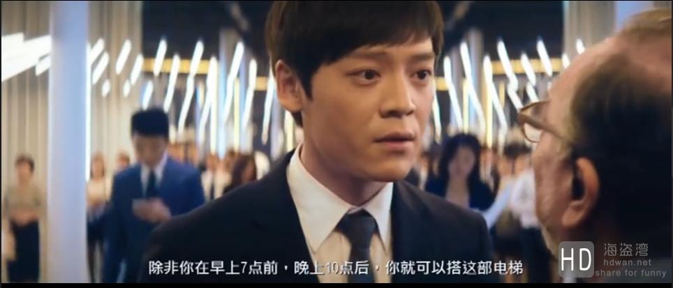 [华丽上班族][2015][香港][喜剧][WEB-MKV/1.2GB][国语中字][720P清晰版更新9月26]
