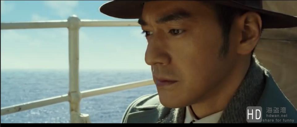 [太平轮(下)·彼岸][2015][大陆][灾难][HD-MKV/1.3G][国语中英双字][720P]