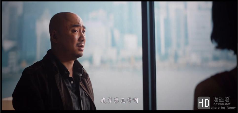 [港囧/人再囧途之港囧][2015][大陆][喜剧][MKV-6.68GB][9月30蓝光原盘更新]