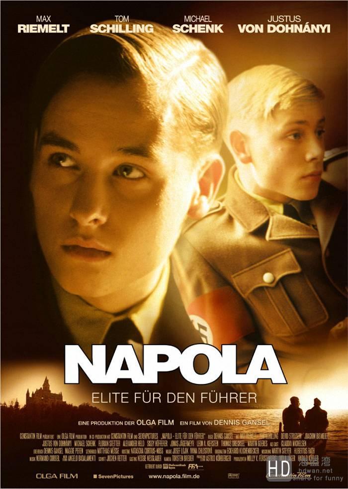 [希特勒的男孩/英雄教育/纳粹军校][2012][德国][剧情/战争][BD-RMVB/1.21GB][德语中字]