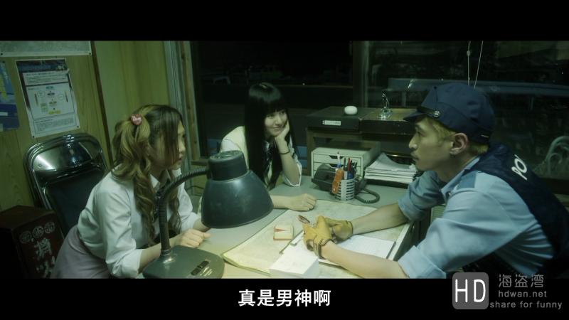 [Z岛][2015][日本][恐怖][720P/1080P][日语中字]