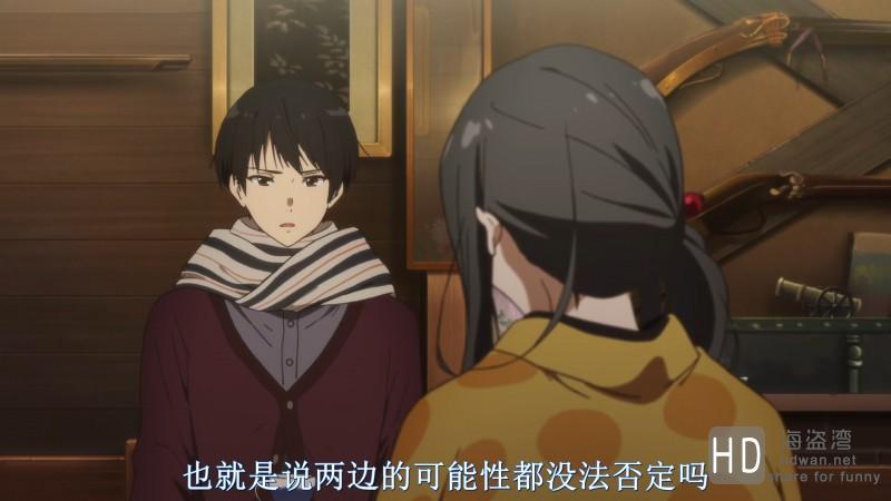 [境界的彼方 剧场版 未来篇][2015][日本][动画][WEB-MKV/1.5GB][日语中字][720P]