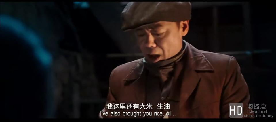 [三城记][2015][大陆][剧情][HD-RMVB/1.33G][国语中字][720]