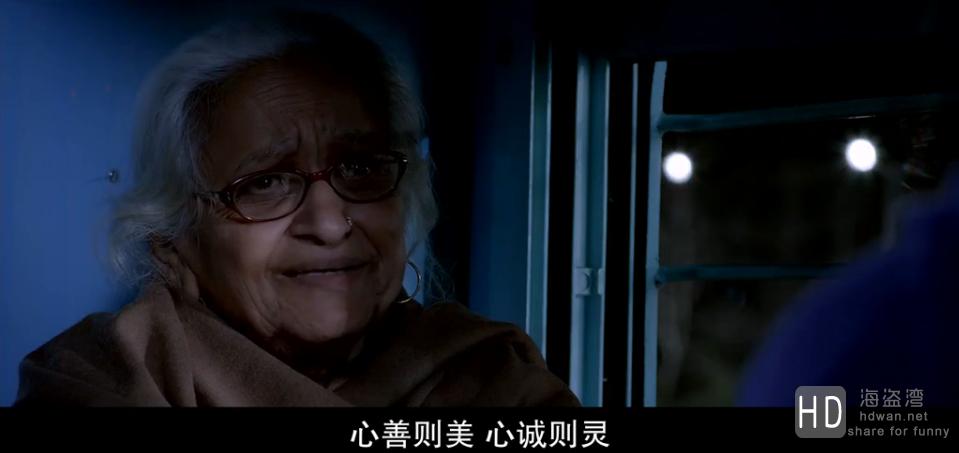 [猴神老哥/小萝莉的猴神大叔][2015][印度][喜剧][BD-MKV/2.3G][印语中字][720P