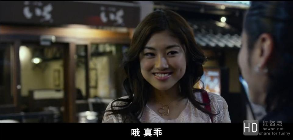 [新宿天鹅][2015][日本][喜剧][720P/1080P][日语中字]